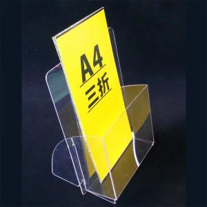 パンフレット立て【A4三つ折り】