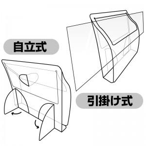 A4三つ折パンフラック800_図