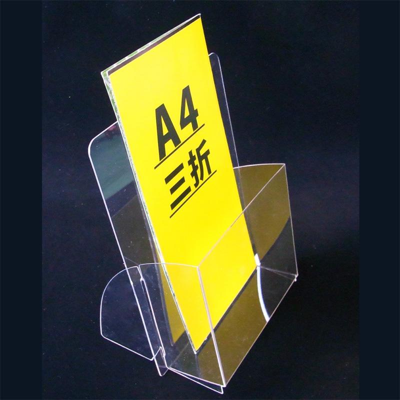 パンフレット立て A4三つ折り 使用例写真