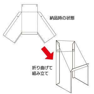 折曲げ面陳タワー 雑誌用 F-06 組立