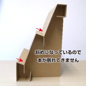 コンパクトひな壇説明
