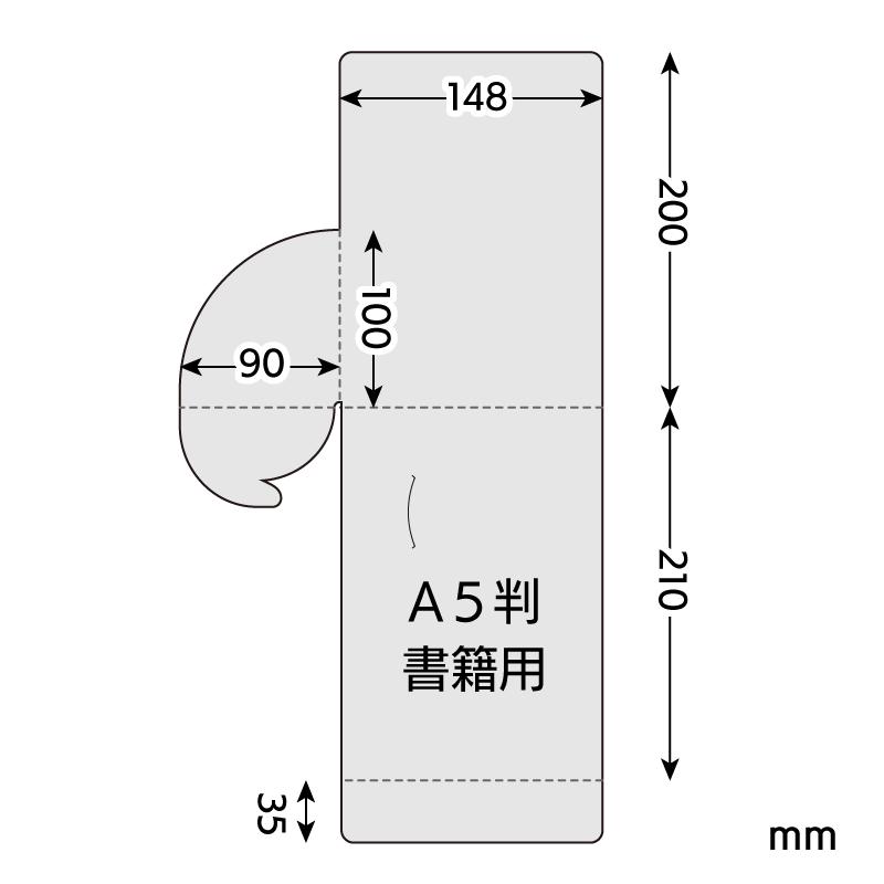 平積ディスプレイ サイズ A5