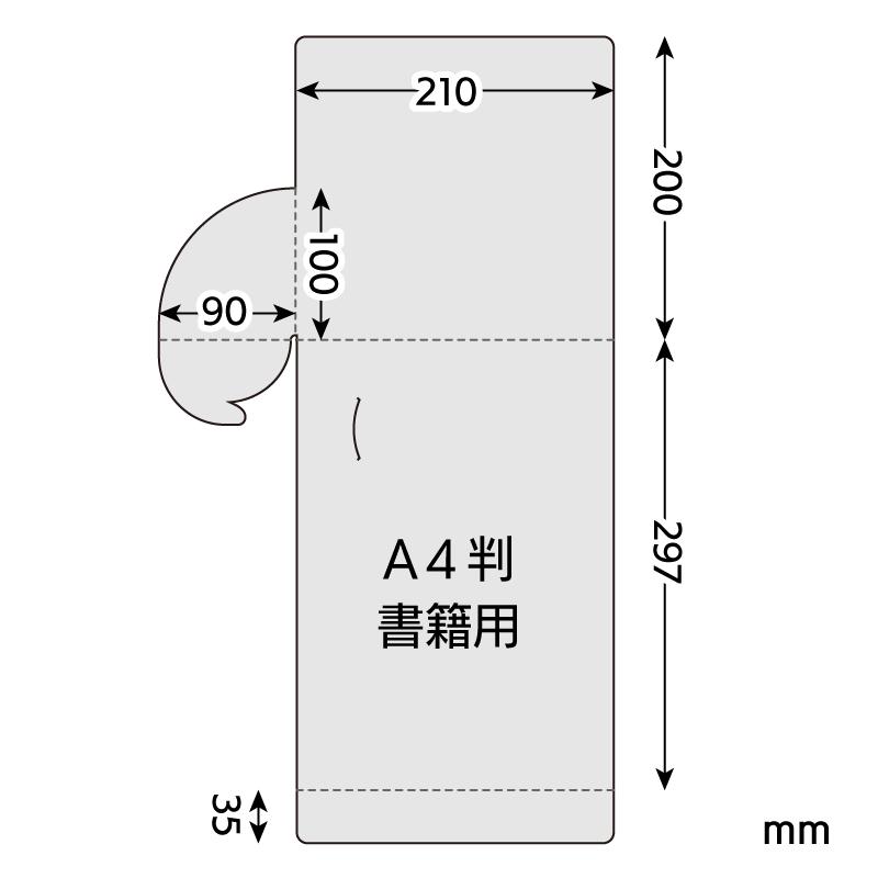 平積ディスプレイ サイズ A4
