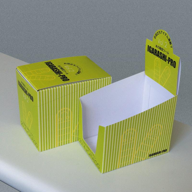 平積ディスプレイ BOX