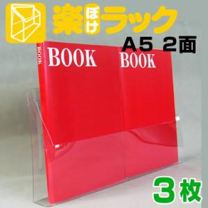 楽ぽけA4+三つ折_w213_図