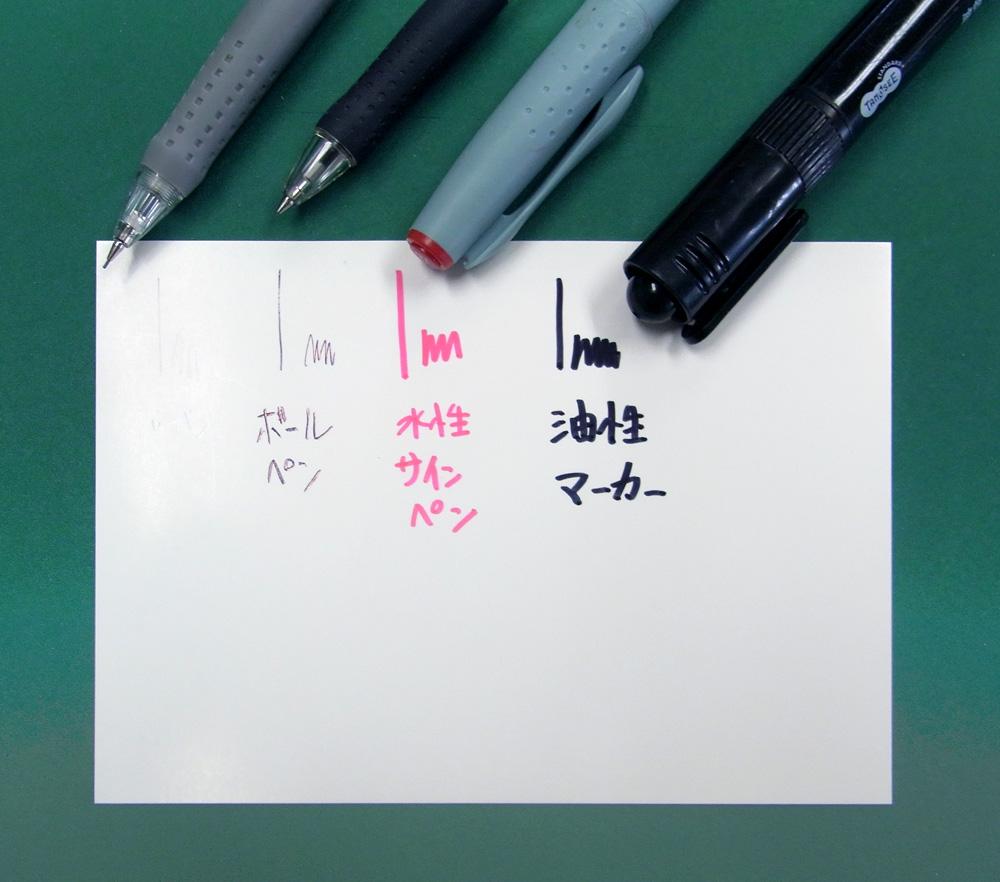 手書き用紙試し書き