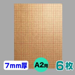 7mm_A2_6